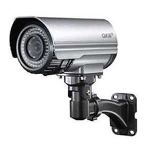 Fortis Varifocal 3.7 - 12mm IR Camera 80m