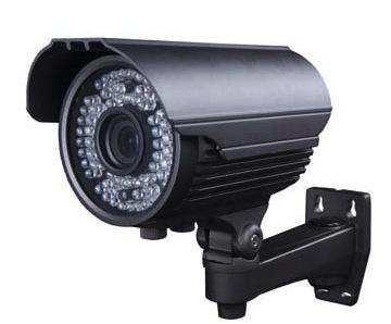 SONY 700 TVL 60m IR night vision bullet camera - WG50-2N