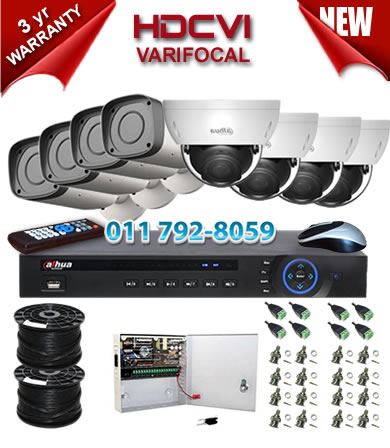 Dahua HDCVI - 8 Ch DVR + 8 x Varifocal 720P dome/bullet cameras (2.7-12mm zoom) with 30m IR