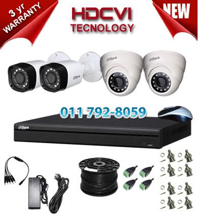 4 Channel 720P HDCVI DVR + 2 x 1Mp 720P IR HDCVI Dome Cameras + 2 x 1Mp 720P IR HDCVI Bullet Cameras