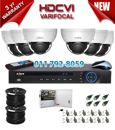 Dahua HDCVI - 8 Ch DVR + 6 x Varifocal 720P dome cameras (2.7-12mm zoom) with 30m IR
