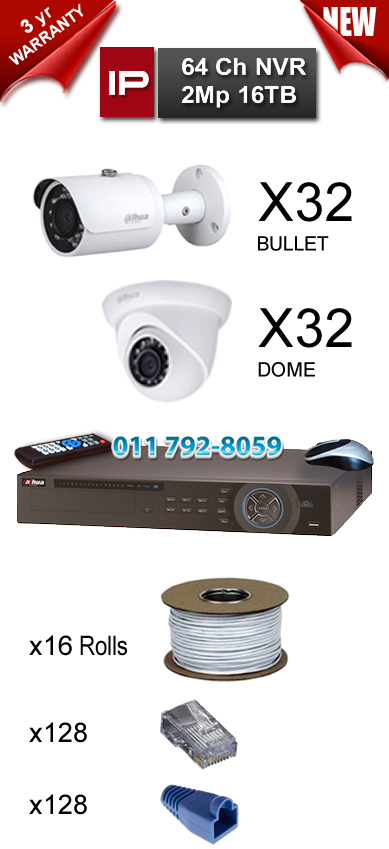Dahua 64 Ch NVR 2Mp Resolution up to 16TB Storage + 32 x 1.3Mp 3.6mm Lens 30m IR IP Dome Cameras + 32 x 1.3Mp 3.6mm Lens 30m IR IP Bullet Cameras
